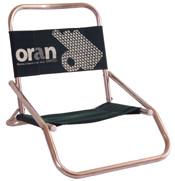 Sand Chair - Model #90